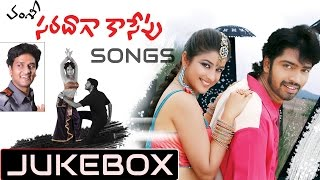 Saradaga Kasepu Telugu Movie Songs Jukebox || Allari Naresh, Madhurima