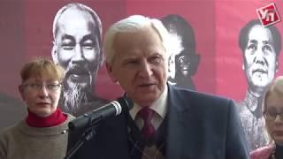 Первое издание «Капитала» и дядюшка Хо. О людях, изменивших мир, расскажут в Ленинском мемориале