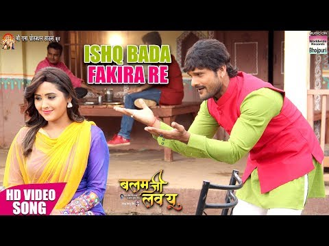 Ishq Bada Fakira Re | Khesari Lal Yadav, Kajal Raghwani | HD VIDEO SONG 2019