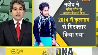 Watch DNA with Sudhir Chaudhary, February 6th, 2018