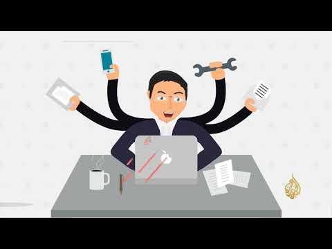 هذا الصباح- نصائح لكسب احترام الموظفين سريعا  - 09:21-2017 / 11 / 20