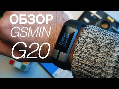Обзор GSMIN G20 - фитнес браслет с измерением давления, пульса и ЭКГ