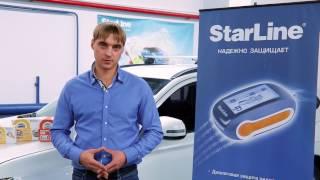 StarLine E93 и Mitsubishi Outlander. Умные решения от ФЦ СтарЛайн г.Омск
