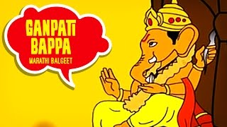Ganpati Bappa Marathi Song for Kids