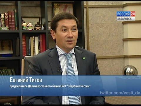 «Зенит» - «Ростов». Прогноз Константина Генича
