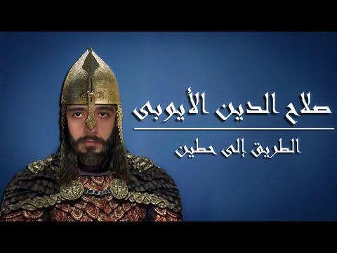 تحميل كتاب تحذير الساجد من اخطاء العبادات والعقائد pdf
