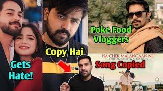 Aima Baig Gets Hate! Why?| The Idiotz On Zaid Ali | RHS Poke Vloggers | Farhan Saeed Song Copied? |