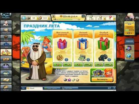 БЕСПЛАТНО 120 РУБИНОВ В ИГРУ MUSIC WARS ОТ CoinsUP.com  | ДАРЮ ПОДАРКИ