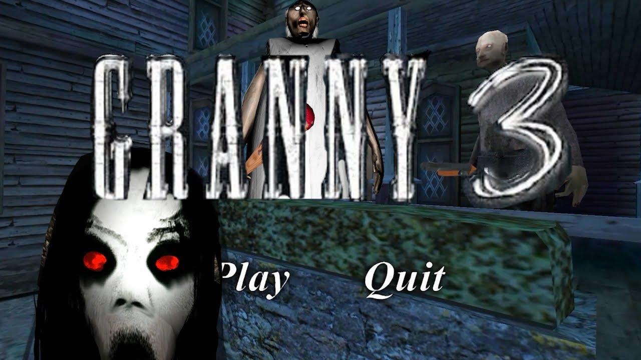 Granny3 Revenge!この家族強すぎるww呪われた家で死闘するホラーゲーム【GRANNY3】絶叫あり