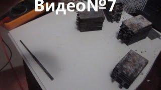 Аккумулятор 12в7а для бесперебойника видео №7(В этом видео покажу вам как собрать акб из минусовых пластин старого аккумулятора который вы бы выкинули...., 2015-06-09T03:46:09.000Z)