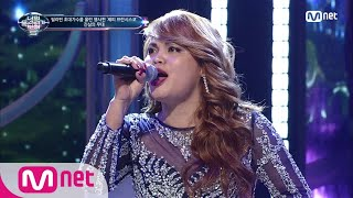 I Can See Your Voice 5 충격! 2가지 목소리의 필리핀 행사퀸 ′The Prayer′ 180126 EP.1