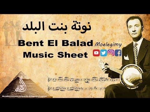 Arabic Music Sheets - Bent El Balad