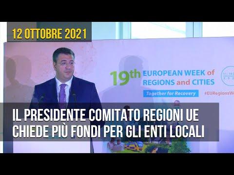 Il presidente del Comitato delle Regioni UE chiede più fondi per gli enti locali