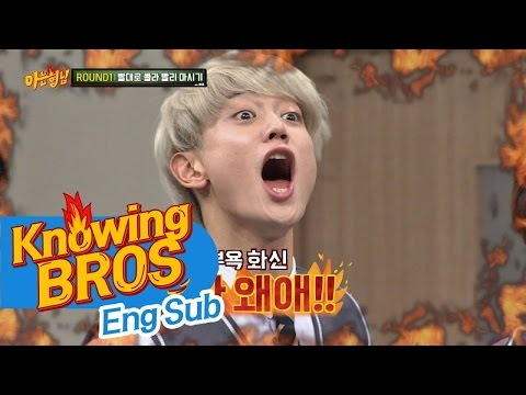SHINee Minho got angry with the result of coke match?! - 'Knowing Bros' Ep.50