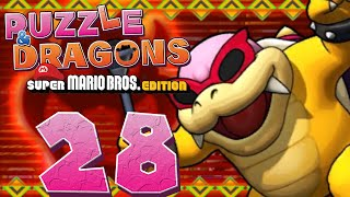 PUZZLE & DRAGONS: MARIO BROS. #28 - Roy ohne Chance - Let