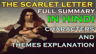 The Scarlet Letter in Hindi Full Summary - Nathaniel Hawthorne
