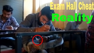 | EXAM Hall Cheat  | Fazilka|
