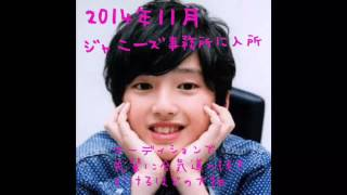 道枝駿佑 2017年birthday記念動画.
