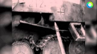 видео Дунаевцы (Хмельницкая область)