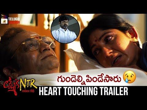 Lakshmi's NTR Movie HEART TOUCHING TRAILER | RGV | Yagna Shetty | Agasthya Manju | #NTRTrueSTORY