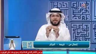 كم عدد النوافل في اليوم   الشيخ وسيم يوسف