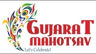Download Hindi Video Songs - Gujrat Mahotsav Theme Song