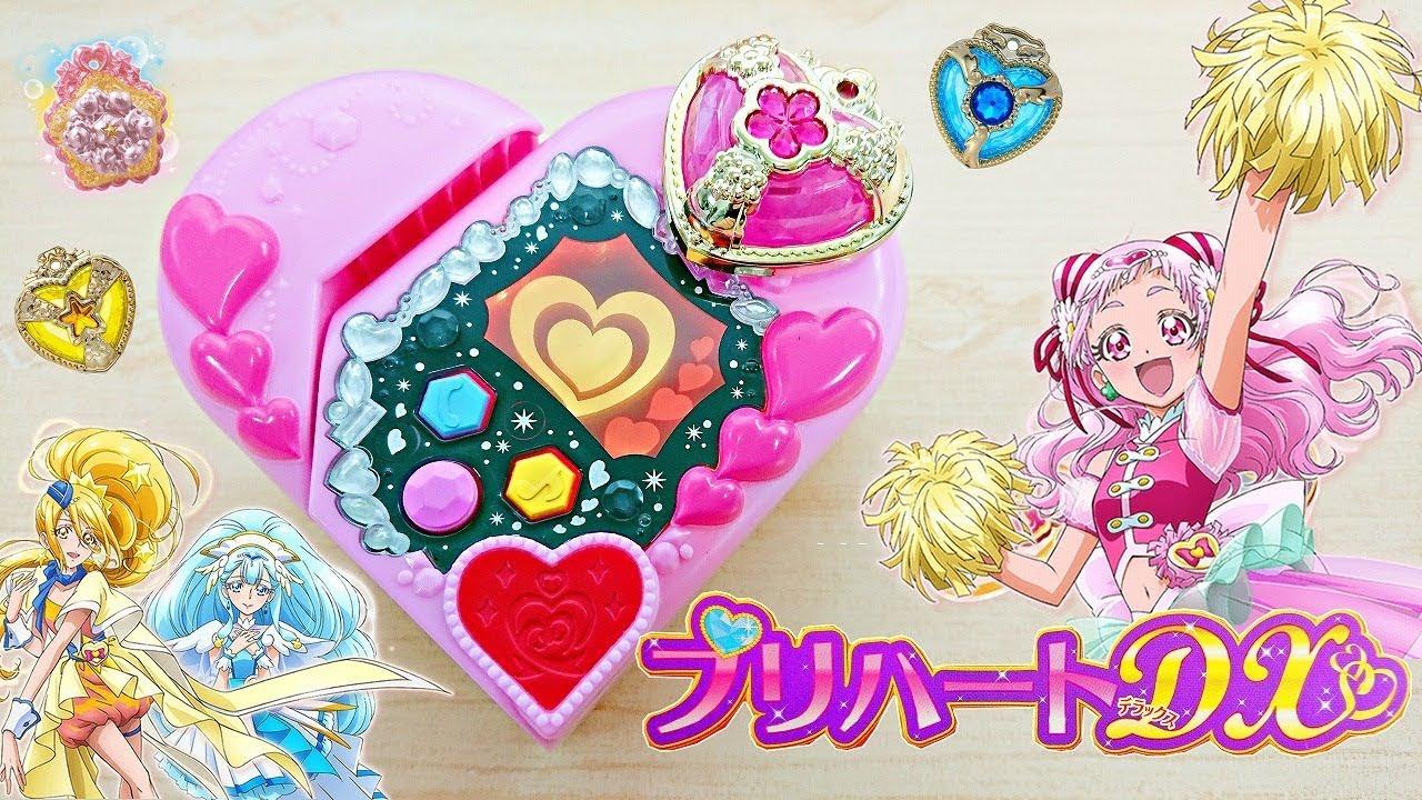 プリキュア 変身 & 攻撃アイテム! ミライクリスタル プリキュアアラモードケーキ 💛 はぐっとプリキュア おもちゃ Hugtto Precure