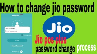 How to change jio pos plus password