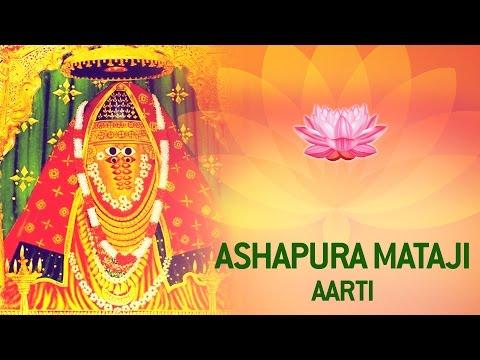 Ashapura Mataji Aarti - Kach Dharani Maa Madhvali    Gujurati Devotional Songs