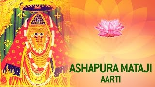 Ashapura Mataji Aarti - Kach Dharani Maa Madhvali || Gujurati Devotional Songs