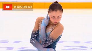 ПРЕВОСХОДСТВО Софья Самоделкина Произвольная Программа Кубок России 2020 Пятый Этап