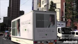 映画「テラスハウス クロージング・ドア」の宣伝トラック
