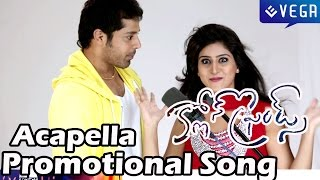 Close-Friends-Acapella-Promotional-Song-Latest-Telugu-Movie-Songs-2014