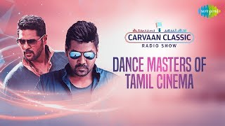 Carvaan Classic Radio Show  Dance Masters Special  Prabhu Deva  Raghava Lawrence  Chinna Machan