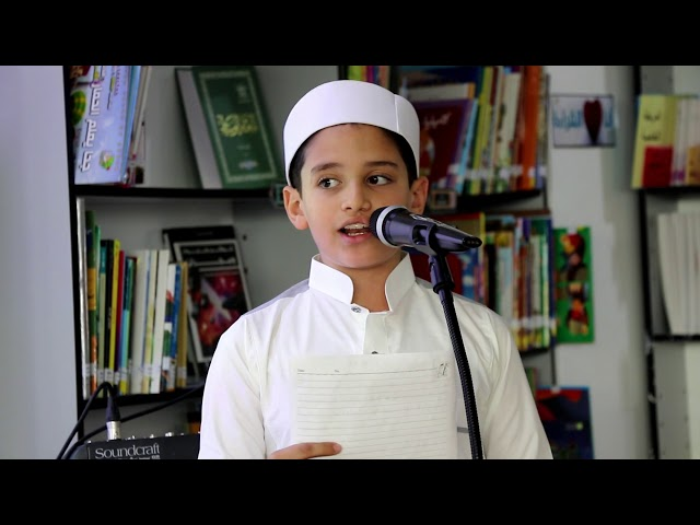 Young Imam Competition