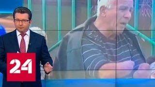 """А был ли Нальчик: скандальный фейк от """"Радио Свобода"""" - Россия 24"""