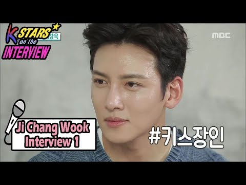 [Section TV] 섹션 TV - JI CHANG WOOK, 'I kissed the best' 20170723