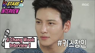 Video [CONTACT INTERVIEW★] Ji Chang Wook Close Interview Ⅱ 20170723 download MP3, 3GP, MP4, WEBM, AVI, FLV Agustus 2018