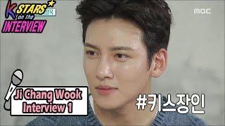 Contact Interview★  Ji Chang Wook Close Interview Ⅱ 20170723