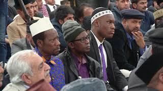Inauguration Of Baitul Muqeet Mosque