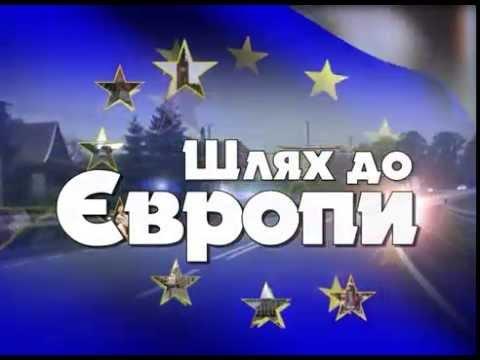 Шлях до Європи. Проект в підтримку ковальства. Ольга Іроденко. 14.11.2015