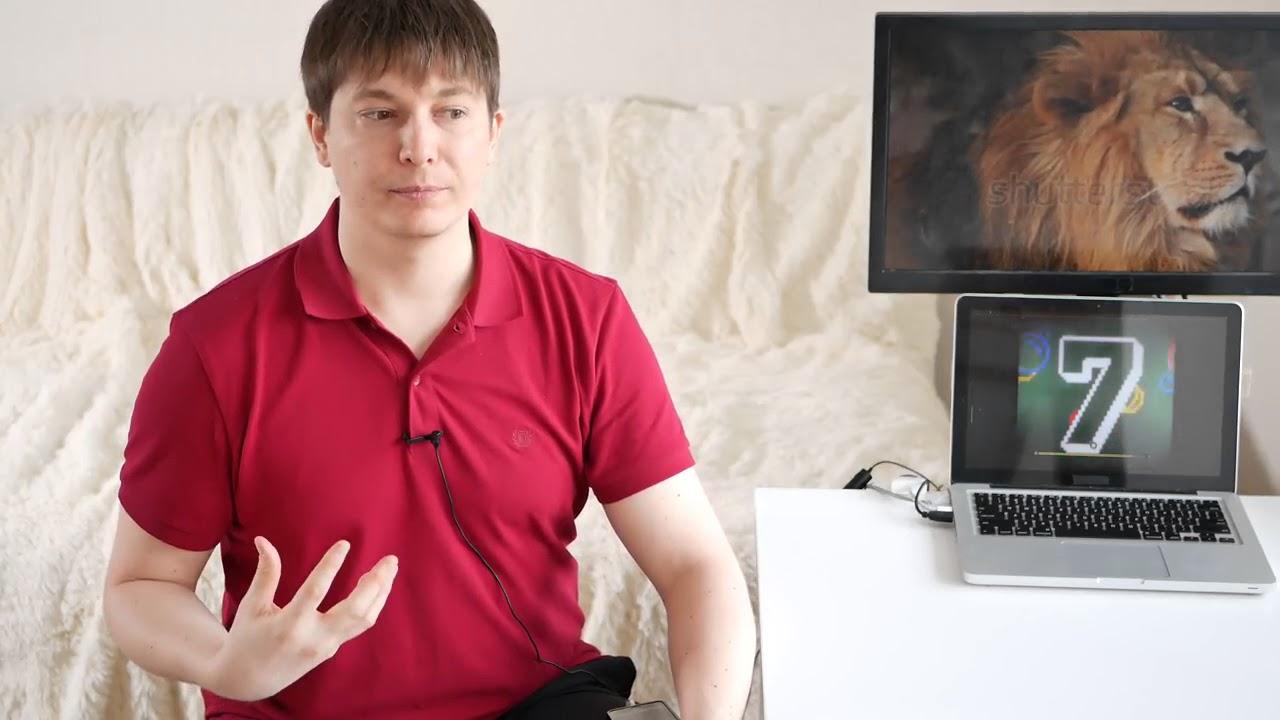 Лев Гороскоп на май 2018 Событие 7