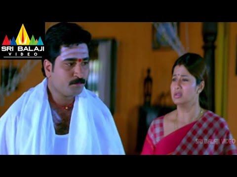 Cara Majaka Movie Ali and Kalyani Aatma Scene | Geethika, Sangeetha | Sri Balaji Video