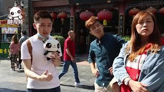 台青帶你游天津古文化街