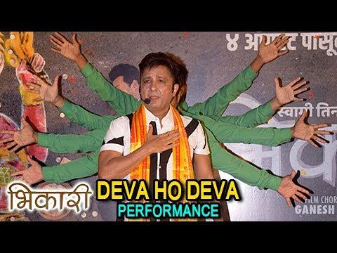 Deva Ho Deva Performance | Bhikari | Swwapnil Joshi | Sukhwinder Singh & Divya Kumar