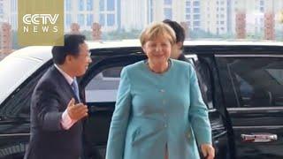 World leaders arrive at Hangzhou International Expo Center