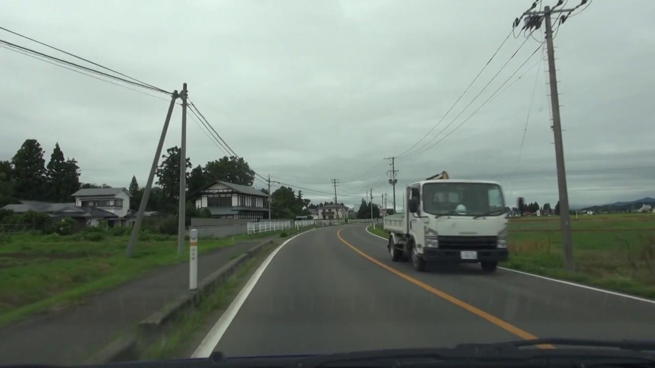 国道456号:岩手県道286号交点~...
