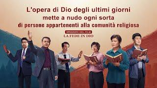 Commento al Vangelo - Cosa portano l'opera e la manifestazione di Dio alla comunità religiosa?