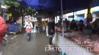 Fresh market at Gong He Lu Rd   Nanning Guangxi