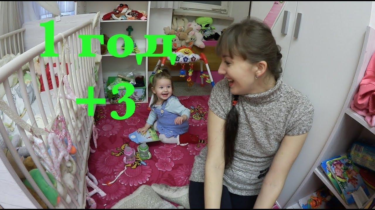 Как самому сделать видеоглазок 50